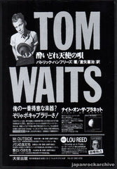 The Tom Waits Collection