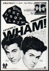 The Wham! Collection