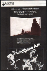 The Wishbone Ash Collection