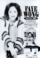 The Faye Wong Collection