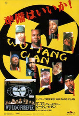 The Wu-Tang Clan Collection