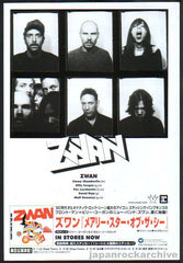 The Zwan Collection