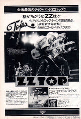 The ZZ Top Collection