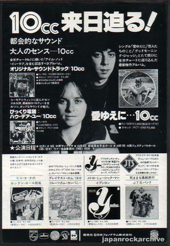 10cc 1977/10 Deceptive Bends Japan album / tour promo ad