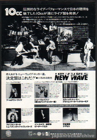 10cc 1977/12 Live And Let Live Japan album promo ad