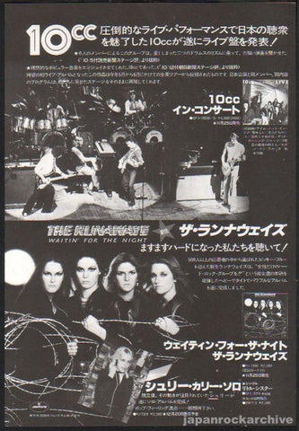 10cc 1978/01 Live And Let Live Japan album promo ad