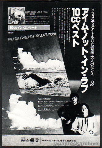 10cc 1978/04 The Songs We Do For Love Japan album promo ad