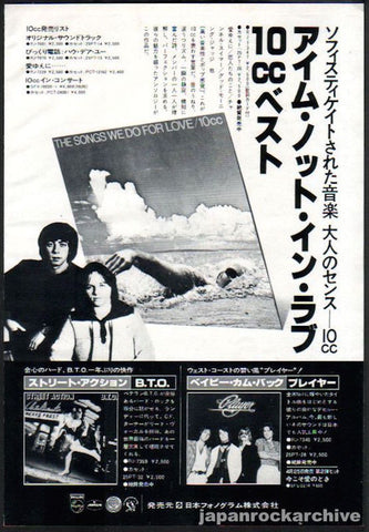 10cc 1978/05 The Songs We Do For Love Japan album promo ad