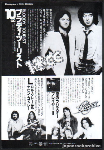 10cc 1978/10 Bloody Tourists Japan album promo ad