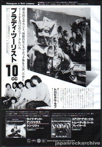 10cc 1978/11 Bloody Tourists Japan album promo ad
