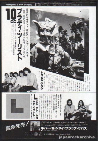 10cc 1978/12 Bloody Tourists Japan album promo ad