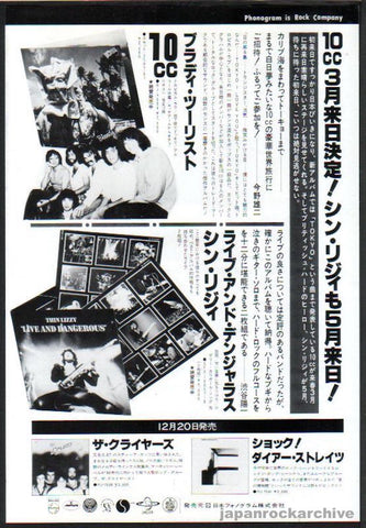 10cc 1979/01 Bloody Tourists Japan album / tour promo ad