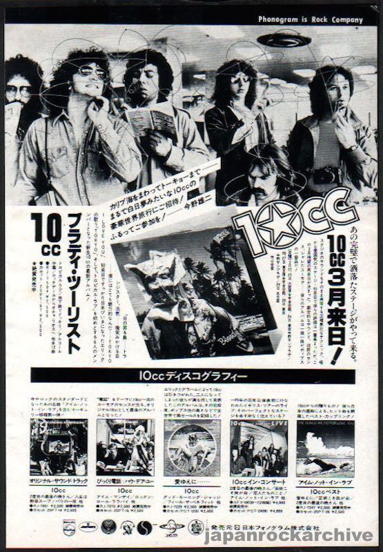 10cc 1979/02 Bloody Tourists Japan album promo ad