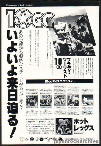 10cc 1979/03 Bloody Tourists Japan album promo ad