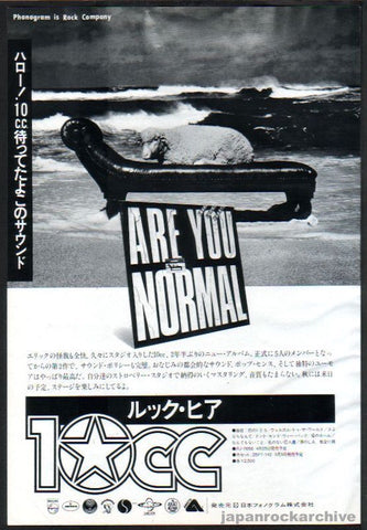 10cc 1980/05 Are You Normal Japan album promo ad