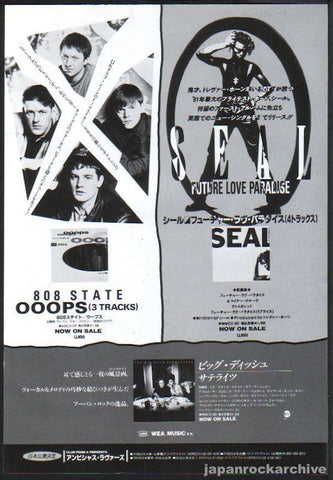 808 State 1991/08 Ooops Japan album promo ad