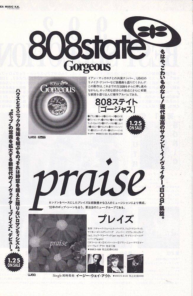 808 State 1993/02 Gorgeous Japan album promo ad