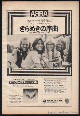 Abba 1978/01 The Name of The Game Japan album promo ad