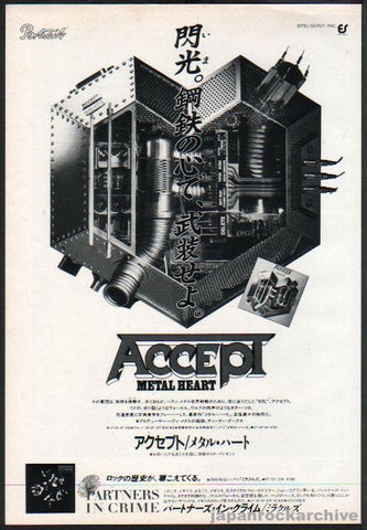 Accept 1985/05 Metal Heart Japan album promo ad