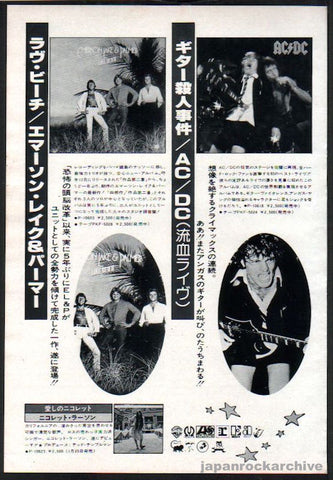 AC/DC 1979/02 If You Want Blood Japan album ad