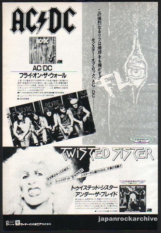 AC/DC 1985/08 Fly On The Wall Japan album promo ad
