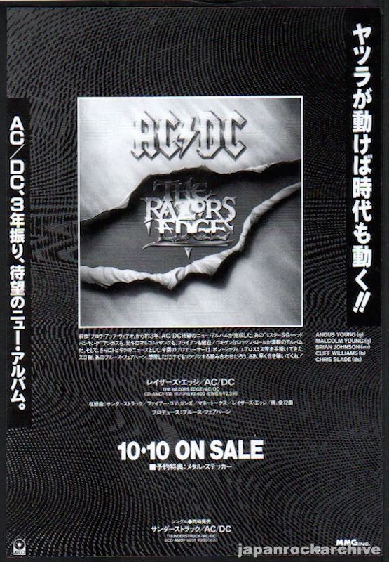 AC/DC 1990/11 The Razors Edge Japan album promo ad