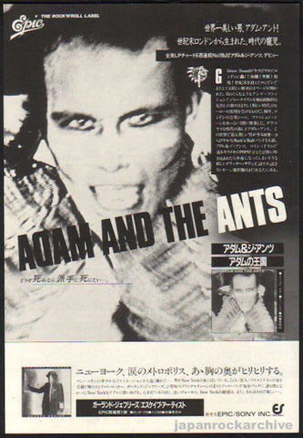 Adam And The Ants 1981/07 Kings of the Wild Frontier Japan album promo ad