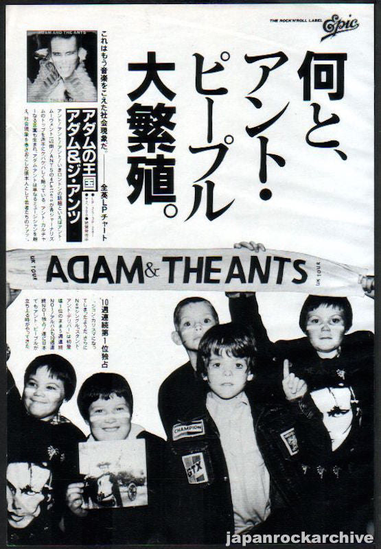 Adam And The Ants 1981/08 Kings of the Wild Frontier Japan album promo ad