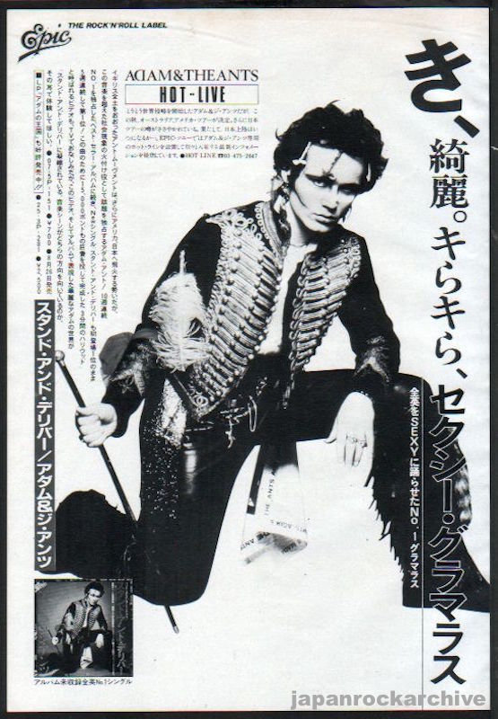 Adam And The Ants 1981/09 Stand and Deliver single Japan promo ad