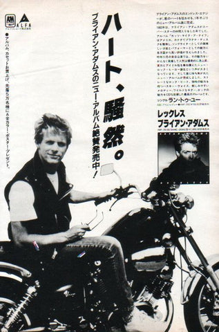 Bryan Adams 1985/01 Reckless Japan album promo ad