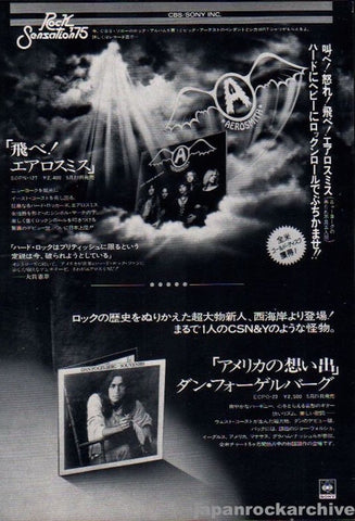 Aerosmith 1975/06 Get Your Wings Japan album promo ad