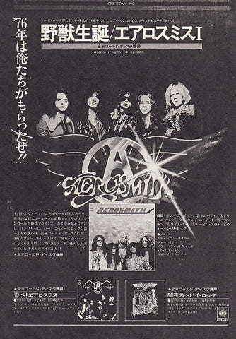 Aerosmith 1976/01 S/T Japan debut album promo ad