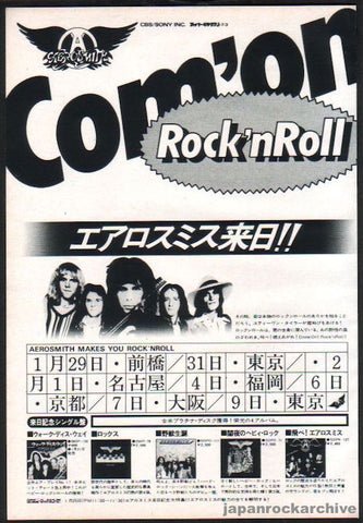 Aerosmith 1977/02 Japan tour promo ad
