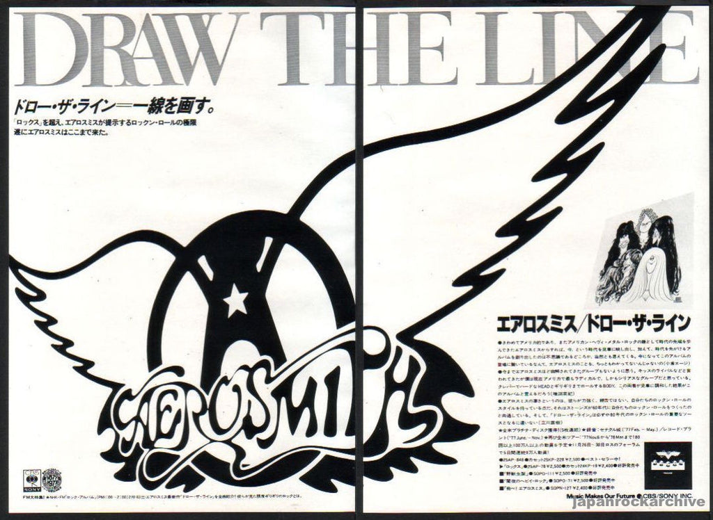 Aerosmith 1978/02 Draw The Line Japan album promo ad