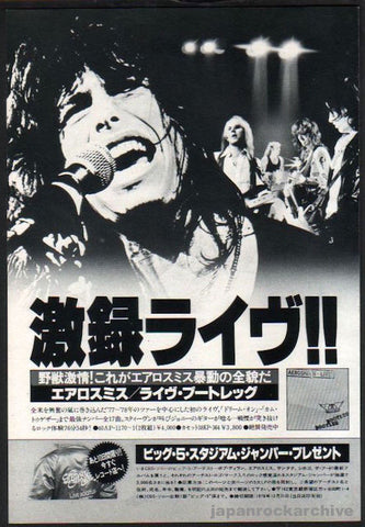 Aerosmith 1979/01 Live Bootleg Japan album promo ad