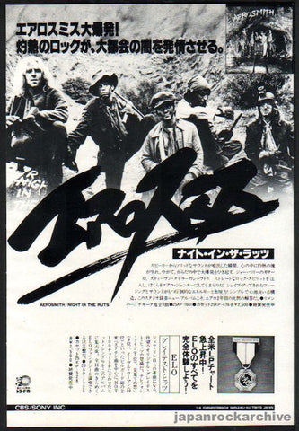 Aerosmith 1980/02 Night in The Ruts Japan album promo ad