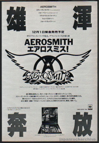 Aerosmith 1985/12 Done With Mirrors Japan album promo ad
