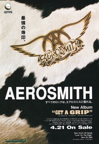 Aerosmith 1993/05 Get A Grip Japan album promo ad