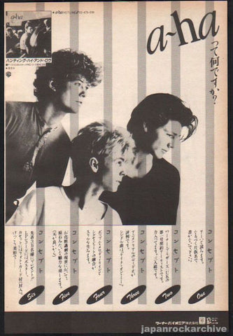 A-ha 1985/10 Hunting High and Low Japan album promo ad