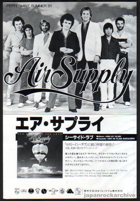 Air Supply 1981/07 The One That You Love Japan album promo ad