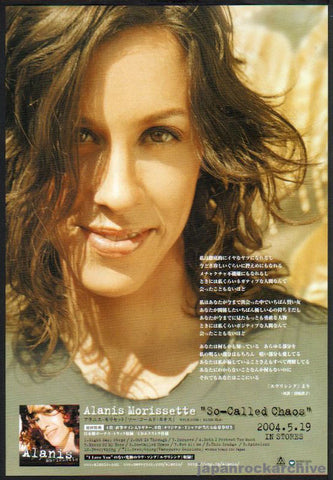 Alanis Morissette 2004/06 So-Called Chaos Japan album promo ad