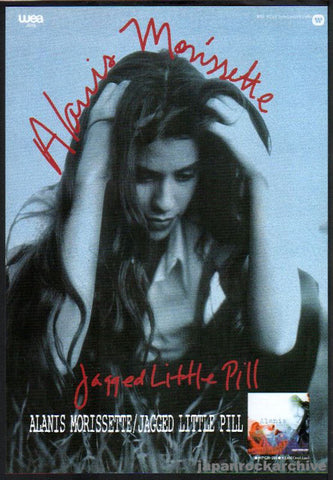Alanis Morissette 1995/09 Jagged Little Pill Japan album promo ad