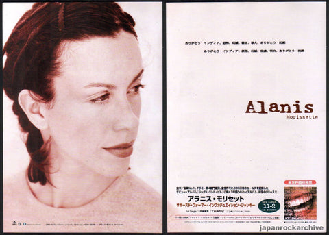 Alanis Morissette 1998/12 Supposed Former Infatuation Junkie Japan album promo ad