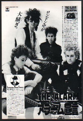 The Alarm 1984/07 Declaration Japan album promo ad