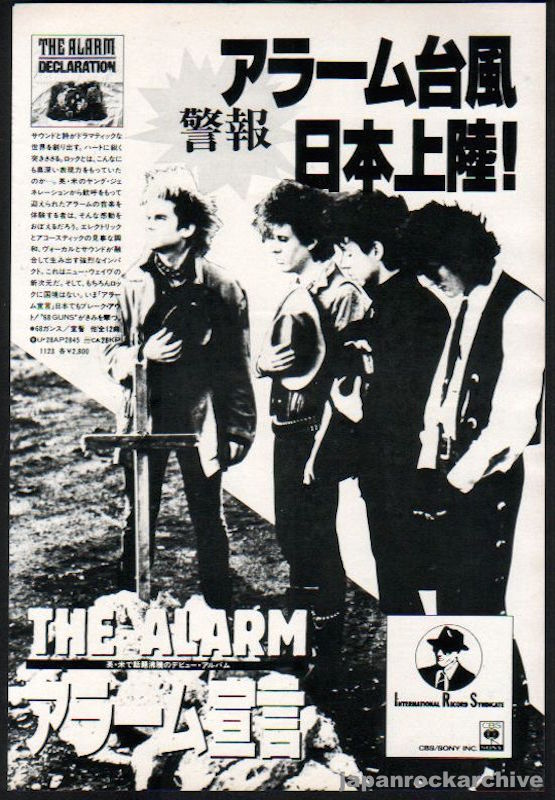 The Alarm 1984/08 Declaration Japan album promo ad