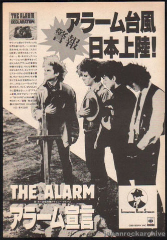 The Alarm 1984/09 Declaration Japan album promo ad