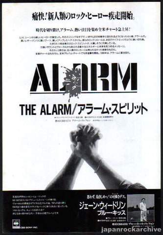 The Alarm 1986/02 Strength Japan album promo ad