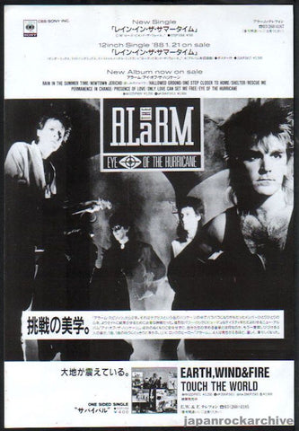 The Alarm 1988/02 Eye Of The Hurricane Japan album promo ad