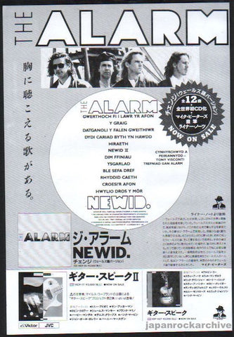 The Alarm 1990/05 Newid Japan album promo ad