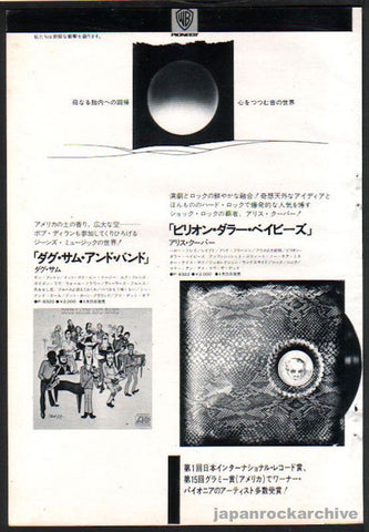 Alice Cooper 1973/05 Billion Dollar Babies Japan album promo ad
